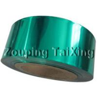 Quality 3004 O colorful aluminium coil for olive oil caps for sale