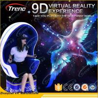 Wholesale Theme Park 9D Virtual Reality Simulator HD VR Glasses With 3 Electric Cylinders from china suppliers