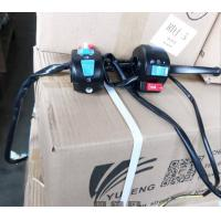 Quality Waterproof Custom Automotive Switch For 3 Wheel Electric Car for sale