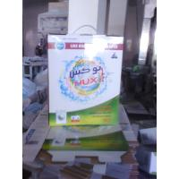 Wholesale 3kg nice boxes Oem washing powder/5kg boxes blue color detergent powder to Iraq market from china suppliers