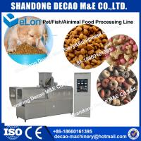 Buy cheap Pet   Fish Animal Food Processing Machine floating feed pellet machine from wholesalers