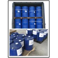 Wholesale Liquid MOCA Dimethylthiotoluenediamine For Polyurethane Elastomer from china suppliers