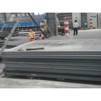 Quality Professional Automobile Carbon Steel Plate Hot Rolled 1.2MM  - 25MM Thickness for sale