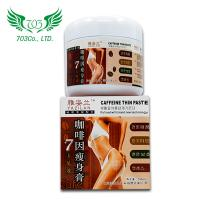 Wholesale Effective Reduced Weight loss Shoushen Gao Slimming product strong effect from china suppliers