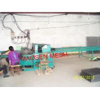 ANPING MAOSEN METAL MESH FACTORY