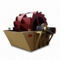Wholesale CMAX NBC-250 Sand washing machine, high washing cleanliness from china suppliers