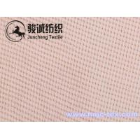 Wholesale Small pineapple checks coral fabrics coral fleece fabric for pajamas fabric and apparel from china suppliers