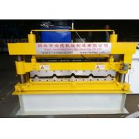 Size 840 Roof Tile Making Machine Automatic Punching One Layer Cr12 Cutter
