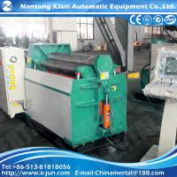 Buy cheap CNC machine MCLW12XNC-50*3000 large hydraulic CNC four roller plate bending/rolling machine from wholesalers