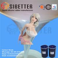 Quality Medical Grade Silicone Mannequin Making Liquid RTV Silicone for sale