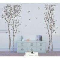 Wholesale House Decoration Classic PVC Decoration Wall Sticker F266 from china suppliers
