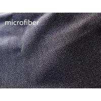 Quality 100% Black Polyester  Loop Fabric 150cm width For Self Advensive  Sticky Loop for sale