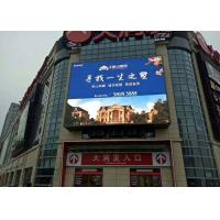 Wholesale Business Custom Build Mobile Digital LED Billboard With Dynamic Video from china suppliers