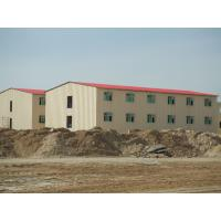 Wholesale Low Cost Prefab Commercial Buildings / Energy Saveing Prefab Metal Building from china suppliers