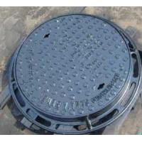 Wholesale all kind of Cast Iron Manhole Cover made in china for export with low price from china suppliers