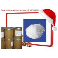Wholesale Chenodeoxycholic Acid CAS 474-25-9 Off White Crystals Powder Pure Plant Extract from china suppliers