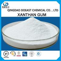 High Purity Xanthan Gum Polymer White Powder Halal Certificated