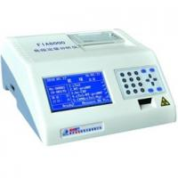 Wholesale FIA8000 Immunoassay Analyzer from china suppliers