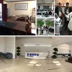 Beijing Forimi S & T Co ,Ltd