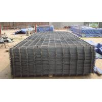 Wholesale High tensil Square Rib Mesh concrete reinforcement mesh for sale for Construction reinforcement from china suppliers