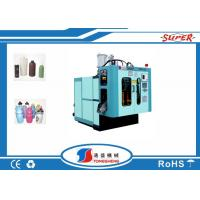 Wholesale Servo Motor Plastic Bottle Molding Machine High Precision 2.321X1.8X2.366 M from china suppliers