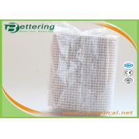 Wholesale 7.5cm Check Pattern H-Eab Synthetic Elastic Adhesive Bandage EAB finger wrapping tape thumb tape bandage from china suppliers