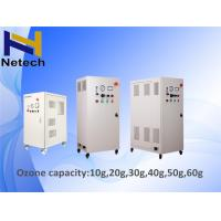 Wholesale 40G 50G Water Cooled Food Ozone Generator For  Cold Storage Disinfection from china suppliers