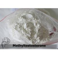 Wholesale Muscle Building Testosterone Steroid Hormone 17- Methyltestosterone Raw Steroid Powder from china suppliers