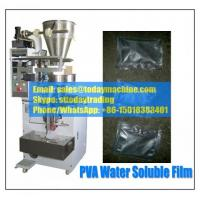 Wholesale Non Residue Water Soluble PVOH Film Packaging Machine for Chemical Granular from china suppliers