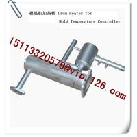 Wholesale China Mold Temperature Controller Drum Heaters Manufacturer from china suppliers