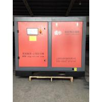 Wholesale Permanent Magnetic Variable Frequency Oil Injected Air Compressor 18.5KW 25 HP from china suppliers