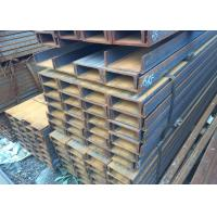 Wholesale ASTM A36 Hot Rolled Mild Steel U Channel for Construction / Handrail with size 140 * 60 * 8 MM from china suppliers