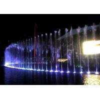 Wholesale Exterior Floating Music Dancing Fountain Construction In Lake Large Scale from china suppliers