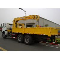 Quality 10T SQ10SK3Q Telescopic Boom Truck Crane for sale