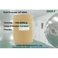 China High Enzyme Activity Acid Protease Enzyme Made in China with Halal and Kosher Certificate on sale
