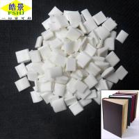 Wholesale Book Binding Polyester Hot Melt Adhesive White Granule For Printing Industry from china suppliers