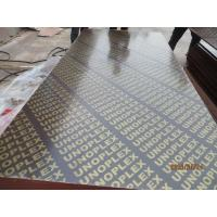 Buy cheap UNOPLEX  FILM FACED PLYWOOD., building construction plywood.form work.1220*2440*18mm Hot Press one Time Brown Film from wholesalers
