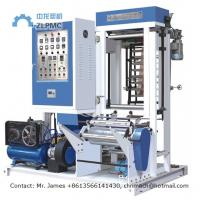 Wholesale Mini PE film blowing machine from china suppliers