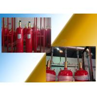 Quality Auto FM200 Fire Suppression System for sale