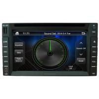 Wholesale Ouchuangbo Universal Car DVD GPS navigation iPod USB Touch Screen Bluetooth OCB-6212 from china suppliers