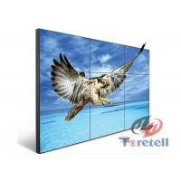 Wholesale Widescreen Monitors LCD Video Wall System In Shopping Centers Cabinet Installation from china suppliers