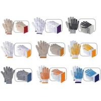 Wholesale knitted working cotton gloves safty gloves cotton hand gloves from china suppliers