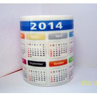 Wholesale Export to France colors ceramic mug custom LOGO 7102 white cup from china suppliers