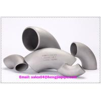 Wholesale DIN2605 butt welded elbow from china suppliers