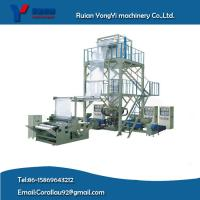 Wholesale Three Layers Co-Extrusion Film Blowing Machine from china suppliers