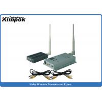 Wholesale 2-4KM Analog Video Transmitter 1200Mhz Wireless FPV Transmitter & Receiver from china suppliers