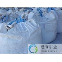 Wholesale China manufacturer supply fluorspar/calcium fluoride/fluorite lump from china suppliers