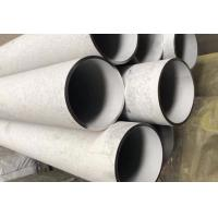 Wholesale ASTM A312 TP304 Seamless Stainless Steel Pipe DN10 - DN 400mm Random Length from china suppliers