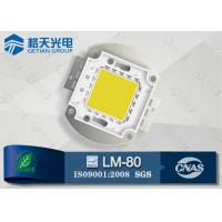 Wholesale CE RoHS Approved White High Power LED COB 80W for Flood Lamp from china suppliers