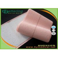 Wholesale Light Brick Red Colour 100% Cotton Elastic Adhesive Bandage  Wrist Protection Fixation Tape with Feather Edge from china suppliers